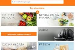 Amazon vende frutta e verdura fresca con Prime Now