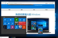 Windows 10: arriva la versione per la Cina