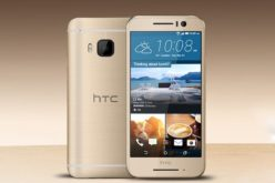 HTC lancia in Europa One S9