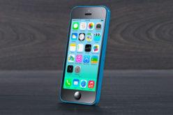Niente di utile nell'iPhone di San Bernardino