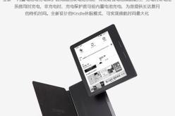 Kindle Oasis, un nuovo e-reader per Amazon