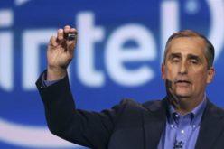 Intel acquisisce la startup Itseez