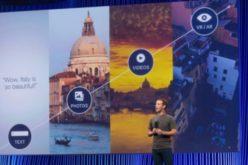 Su Facebook arriva il supporto alle foto a 360°
