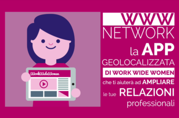 Parla (anche) spagnolo la nuova release di WWW Network