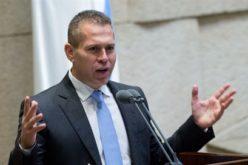 """Ministro israeliano attacca Facebook: """"E' un mostro"""""""