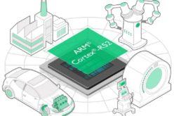 Da ARM il processore per le auto senza pilota
