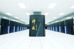 Post-K, il supercomputer di Fujitsu arriverà nel 2018