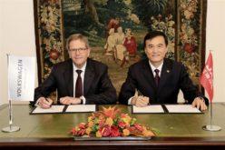 Volkswagen e Anhui Jianghuai Automobile puntano allo sviluppo congiunto di veicoli elettrici in Cina