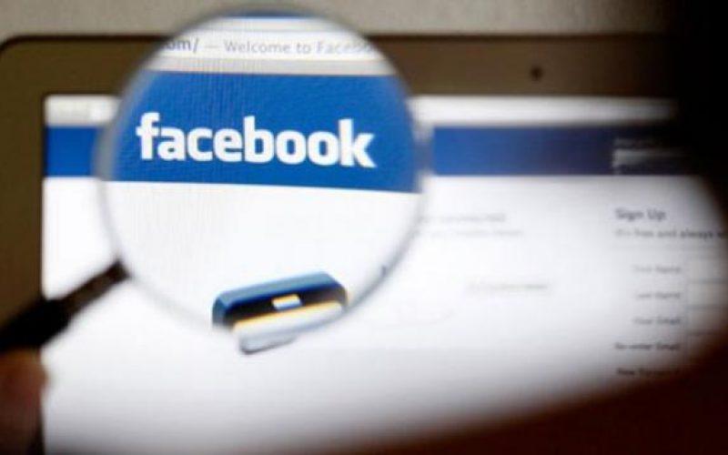 Le serie TV di Facebook debutteranno in agosto
