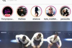 Instagram integrerà certamente il live streaming