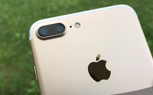 apple iphone 8 fotocamera 3D