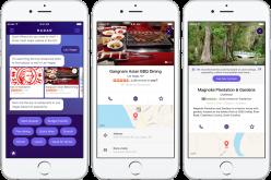 Nascita e morte dei bot: Yahoo spegne Radar
