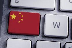 Dalla Cina uno smacco alla libertà della rete: illegali le VPN verso Google (e non solo)