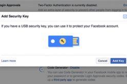 Facebook lancia la chiavetta USB per il login sicuro