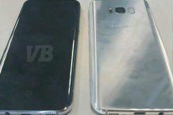 Samsung Galaxy S8: ecco la prima foto
