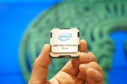 Intel lancia i processori Core e Xeon di settima generazione