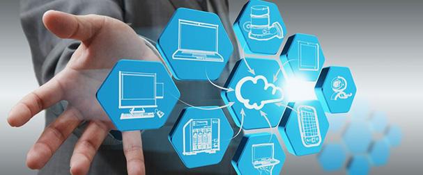 IT Service Management,