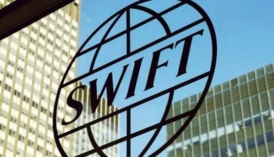 Prende vita l'iniziativa gpi di SWIFT: le maggiori banche mondiali iniziano a utilizzare il servizio