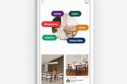 Pinterest lancia Lens, lo Shazam delle immagini