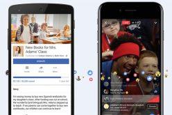 Facebook lancia la richiesta di fondi personali