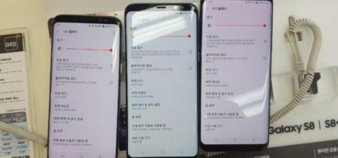 Samsung sa come risolvere il problema al display dei Galaxy S8