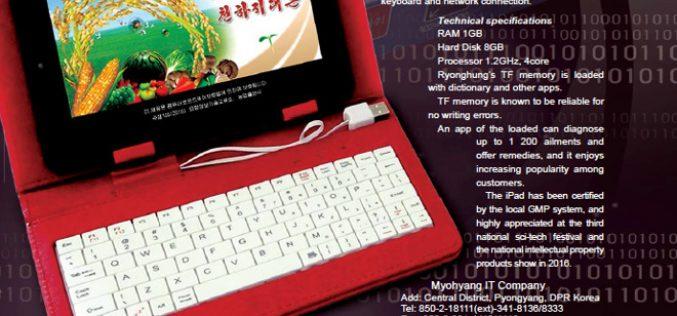 Anche la Corea del Nord ha il suo iPad