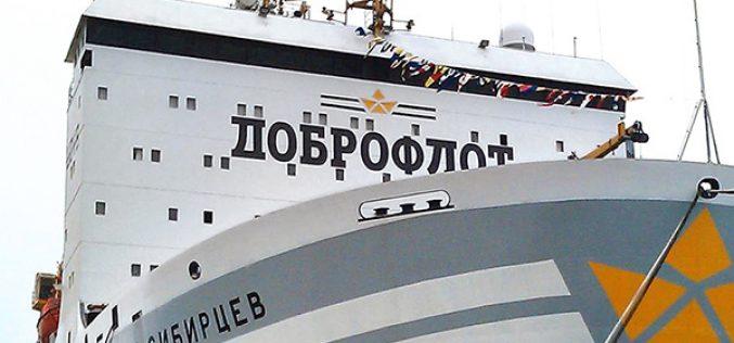 La flotta di pescherecci di Dobroflot rimane connessa anche in mare aperto grazie a Orange Business Services