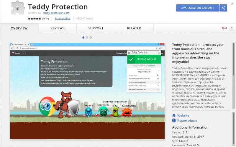 Stantinko, il malware nascosto nelle pubblicità che ha colpito 500.000 utenti