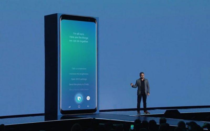 Suning, ecco lo smartphone Galaxy S8+ nerazzurro: sul mercato a 1.000 euro