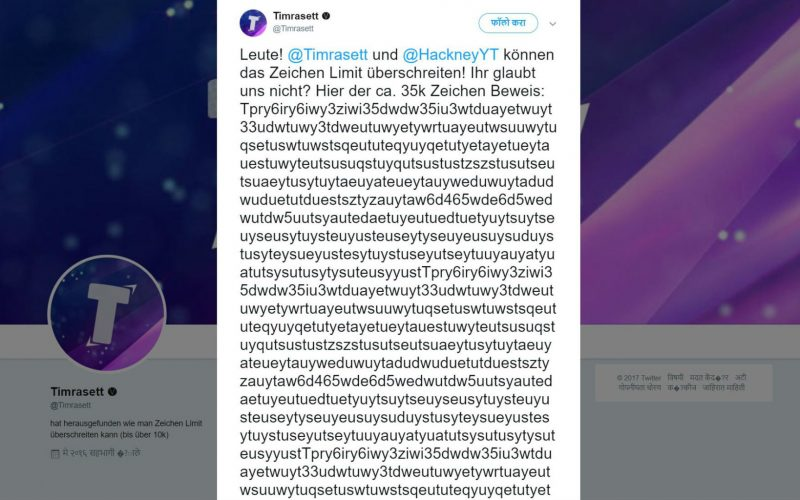 È stato postato un tweet da 35.000 caratteri — Twitter