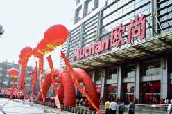 Alibaba come Amazon si apre ai negozi fisici