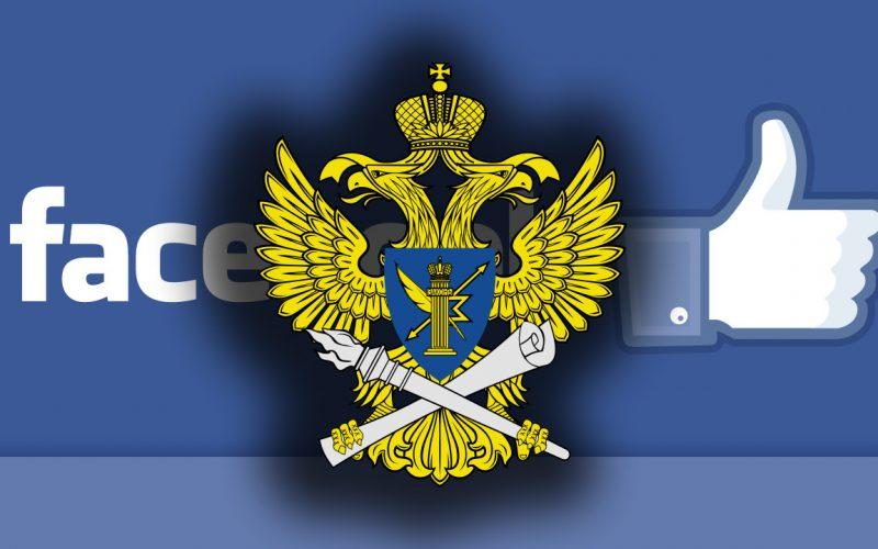 Facebook vola in Russia per far pace con Putin