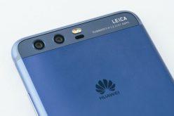 Huawei P11 è pronto per il MWC 2018