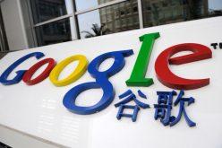 Google investe nello streaming di Chushou
