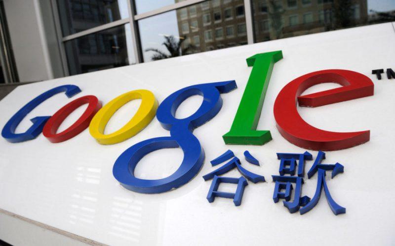 Il successo di Google in Cina passa per l'AI