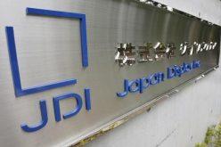 Japan Display annuncia il suo sensore di impronte per smartphone