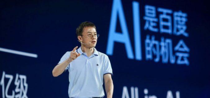 Perché la Cina dominerà il mercato AI