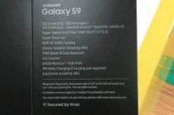 Ci siamo, ecco la confezione del Galaxy S9