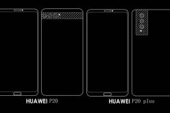 Niente P11, a Barcellona arriva Huawei P20