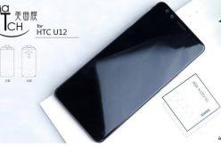 HTC U12 compare in altri leak