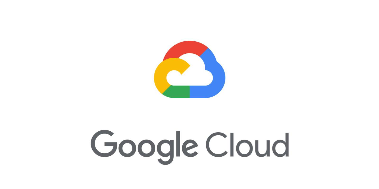 Google Cloud SUMMIT