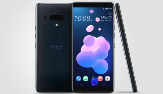 Questo è HTC U12+