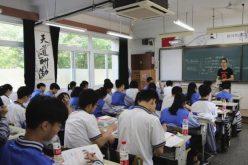 Così una scuola cinese usa il riconoscimento facciale