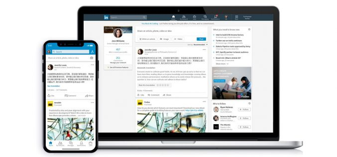 """LinkedIn: con """"See Translation"""" sarà possibile visualizzare qualsiasi post nella propria lingua"""