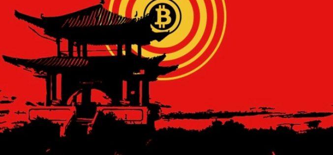 Adesso la Cina vuole la blockchain