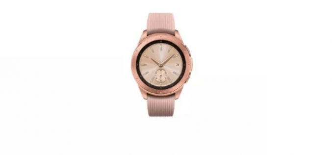 Il Galaxy Watch compare online
