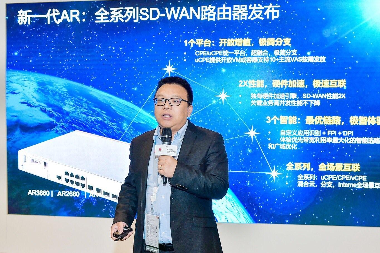 Huawei annuncia i nuovi router della serie AR SD-WAN