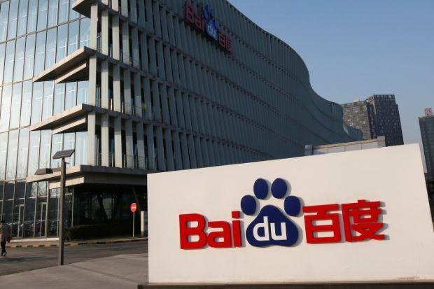 Baidu annuncia OpenEdge, piattaforma per l'edge computing