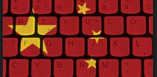 La Cina contro le VPN, dalla teoria alla pratica