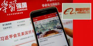 C'è Alibaba dietro l'app di propaganda del Partito Comunista Cinese